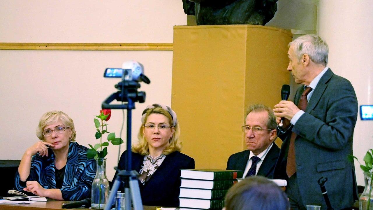 конференция в ИМЛИ