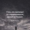 Темирлан Майжанов фото #3