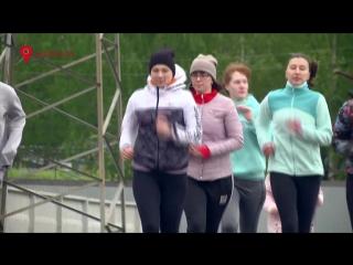 Утренние пробежки с фитнес-клубом