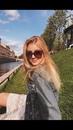 Алиса Федичкина фото #12
