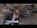 Вести Москва На парковке у станции Саларьево афсальт уходит из под колес