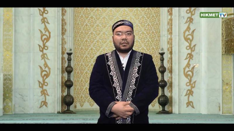 Хадис дня / Любовь к Пророку ﷺ / Максатбек Каиргалиев