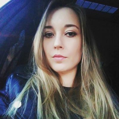 Алена Машкарова