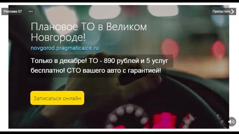 Рекламное объявление для РСЯ с видеодополнением