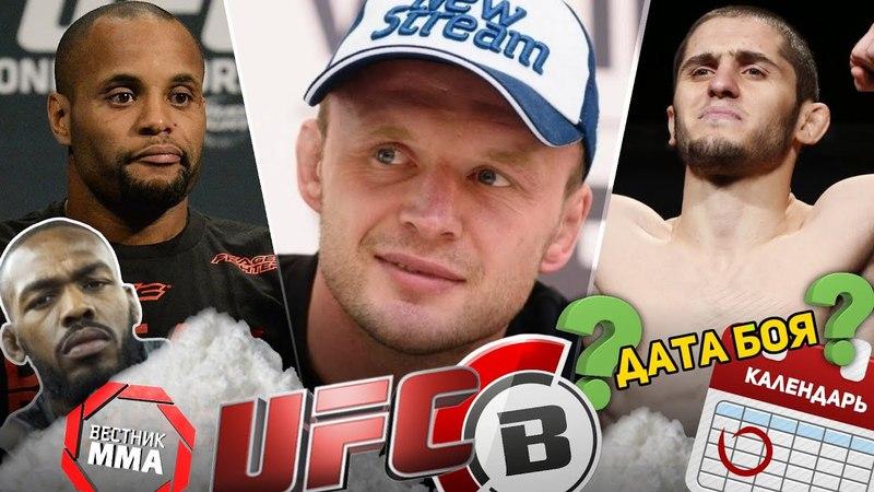 Шлеменко про турнир Bellator в России и переход в UFC, Кормье - Что бы понять Джонса нужны наркотики