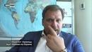 Юрий Кот: Украинцы ждут перемен на Украине