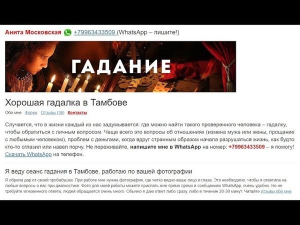 Гадалка вконтакте 💥
