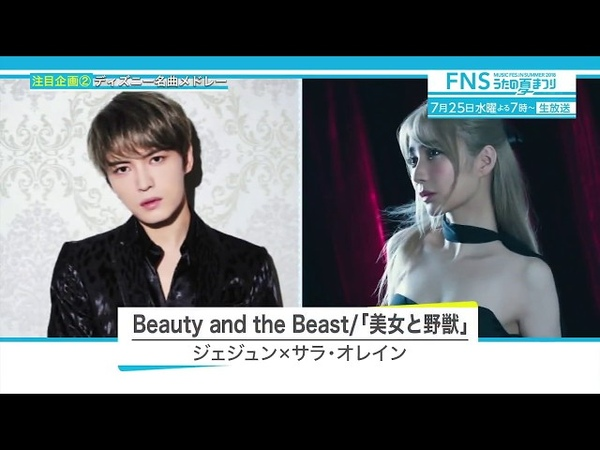 [EN sub] Kim Jaejoong 071818 FNS Summer Music Festival Interview