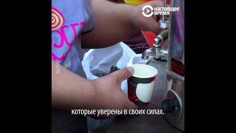 Кафе в Сирии