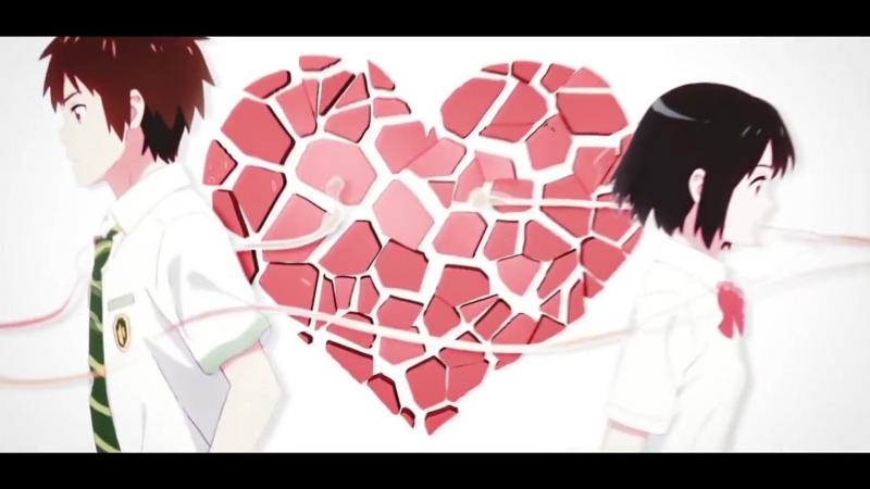 Music: Guardin - blue (prod. tothegood) ★[AMV Anime Клипы]★ \ Kimi no Na wa \ Твоё имя \