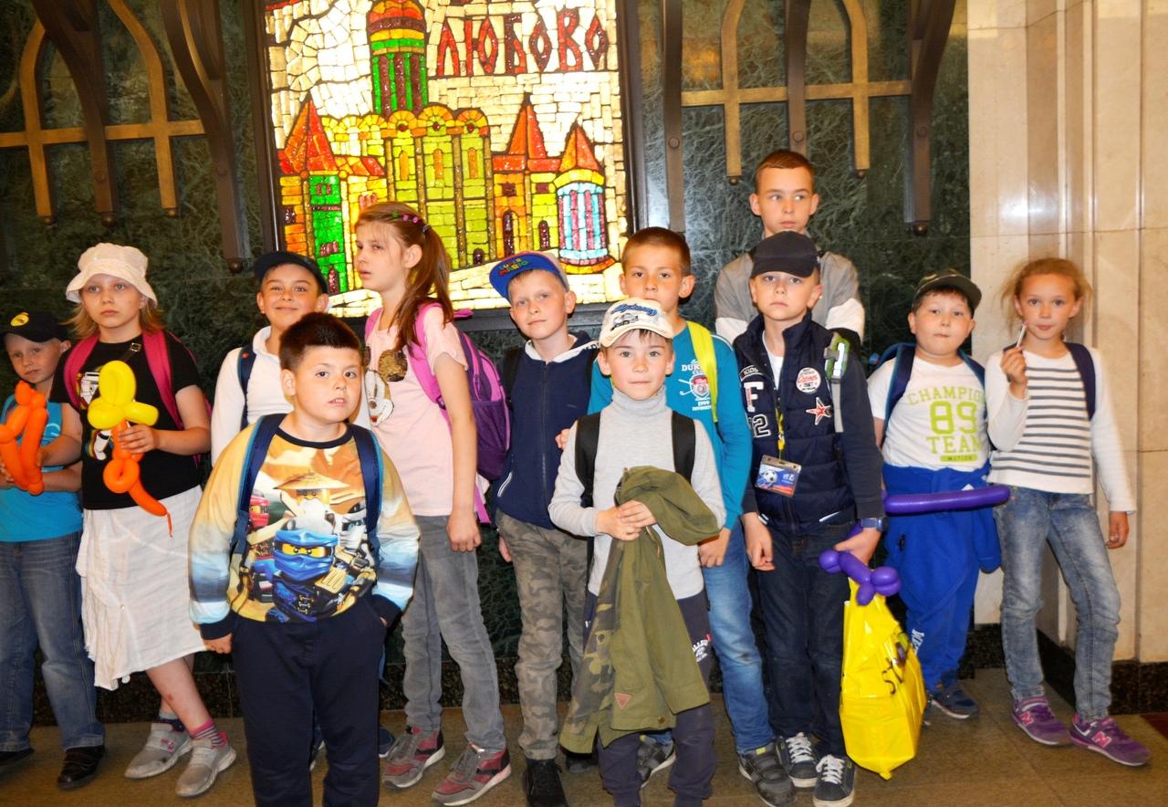 группа досуга московия