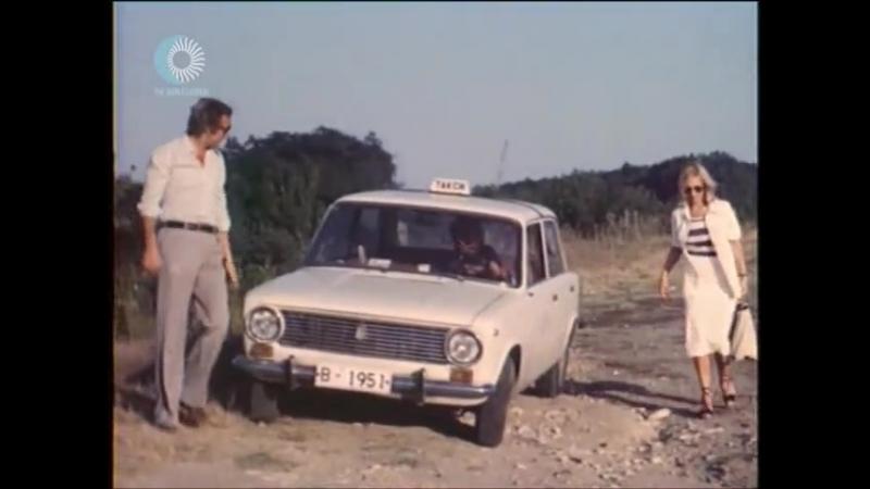 Умирать только в крайнем случае 1серия(Болгария1978) » Freewka.com - Смотреть онлайн в хорощем качестве