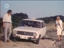 Умирать только в крайнем случае 1серия(Болгария1978)