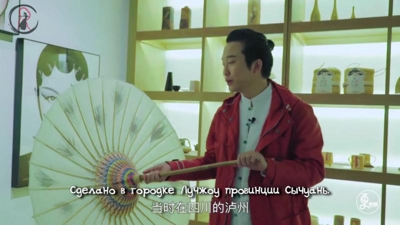 Красота, увиденная мною (玉见之美) - традиционная культура в предметах ручной работы, Ли Юйган 李玉刚