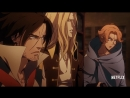 Кастлвания Castlevania 2 сезон Трейлер 2018 1080p