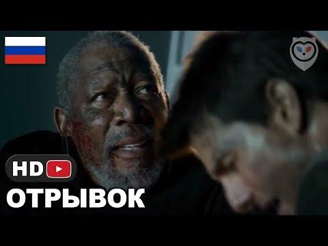 Отрывок из фильма Обливион - Все умирают! Главное умереть достойно (Oblivion)