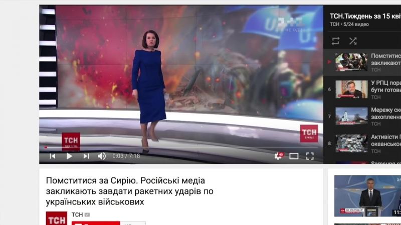 Трамп отомстил Дерипаске за Рыбку (версии укр СМИ)