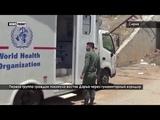 Первая группа сирийских граждан покинула восток Даръа через гуманитарный коридор
