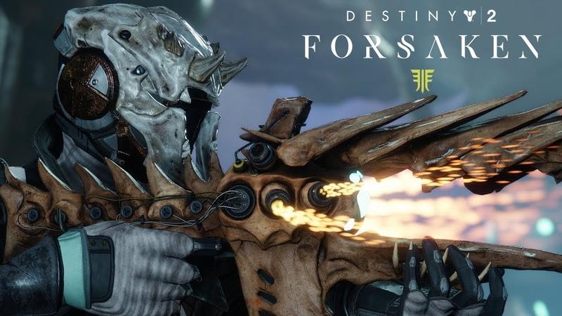 Destiny 2 Отвергнутые новое оружие и снаряжение RU
