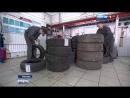 Вести Москва Москвичам советуют не тянуть резину до дня жестянщика