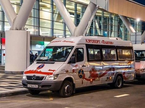 Из Ростова в «Платов» пустят большие автобусы