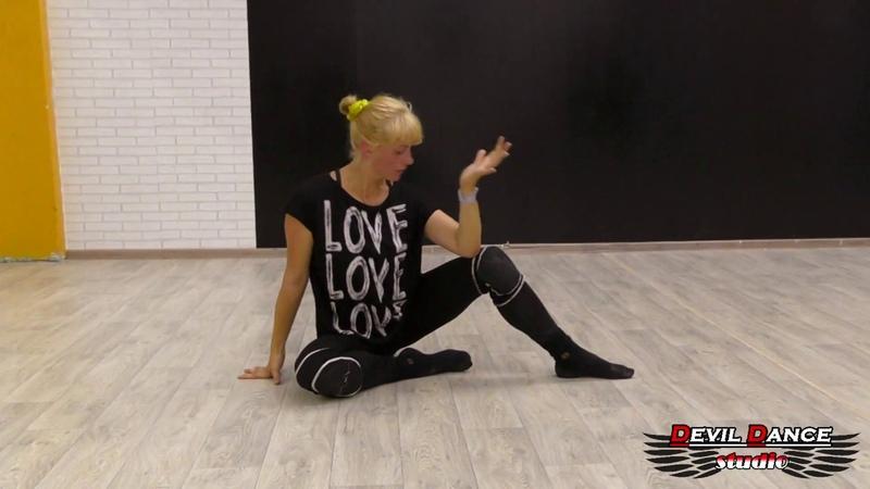 Елена Темникова - Голые / choreo by IFreid / Devil Dance Studio