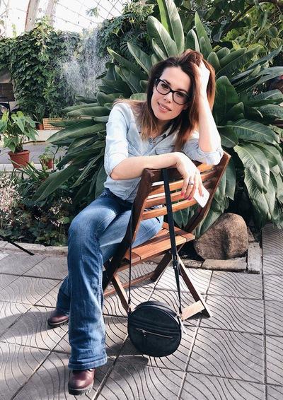 Лена Валерьевна