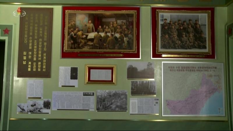 위대한 력사 빛나는 전통 -조선혁명박물관을 찾아서- 최후공격작전계획 완성