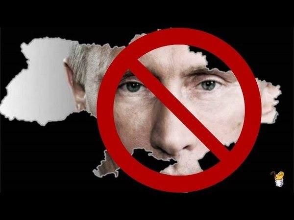 Кремль не откажется от своих замыслов в Украине