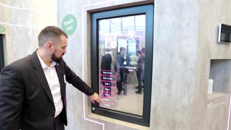 Инновационные технологии от наших парнеров Rehau на выставке в Нюрнберге