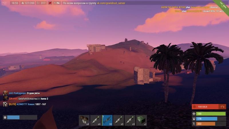 игра в 3 человека (дата - 15.12.17)Grand Rust 3 max2
