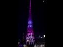 EXO LED show LIVE в Дубае на самом высоком сооружении в мире