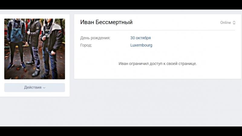 СЛИТАЯ ШЛЮХА)0 ОТСОСАЛ ПО ПОЛНОЙ)0