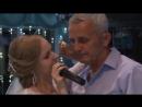 дочь поёт отцу на своей свадьбе