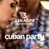 CUBAN PARTY в GRIBOEDOV | 3 декабря в 20:30