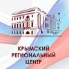 Центр Президентской библиотеки в Крыму