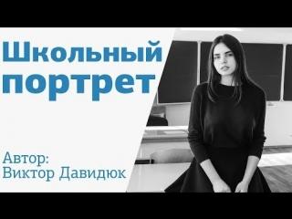 Видео курс