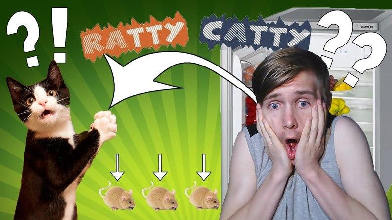ALARM! СКОЛЬКО МЫШЕЙ!! RATTY CATTY