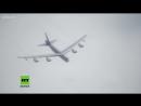 Russischer Kampfjet fängt US-Bombergeschwader über Ostsee ab_HD.mp4
