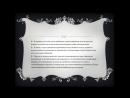 Презентация про котел утилизатор Q60 от мистера профессора Евгения Пчелинцева