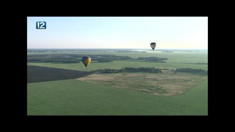 110 лет со дня первого полёта на воздушном шаре