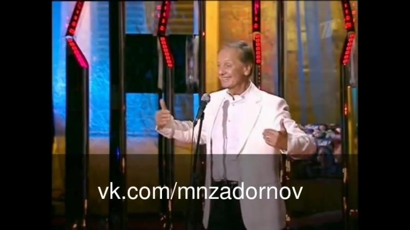 Михаил Задорнов Хатуль мадан Учёный кот