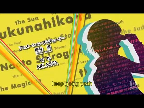 Persona 4 The Animation Opening Skys The Limit Wi
