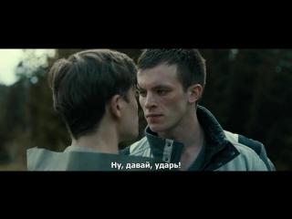 Молодость без Бога / Jugend ohne Gott (2017) рус.суб.