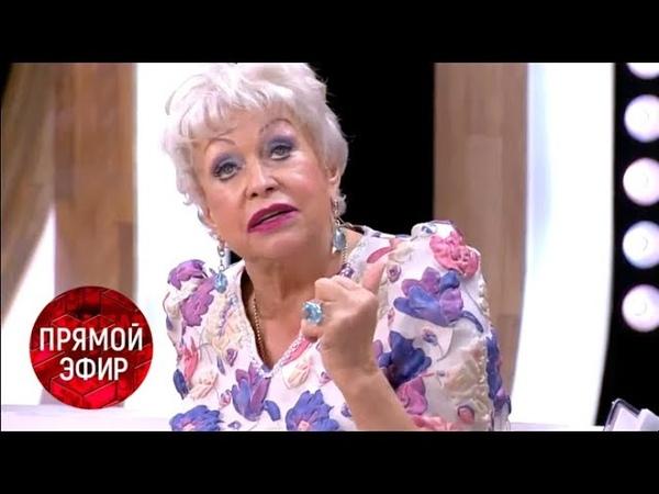 Людмила Поргина ответит балерине, которая хочет увезти её мужа в Париж. Малахов Прямой эфир 19.07.19