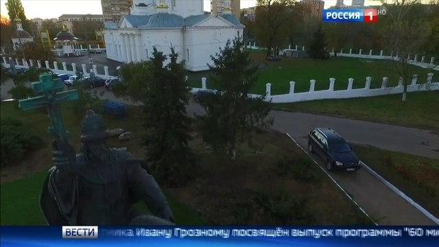 Вести. Эфир от 14.10.2016 (11:00)