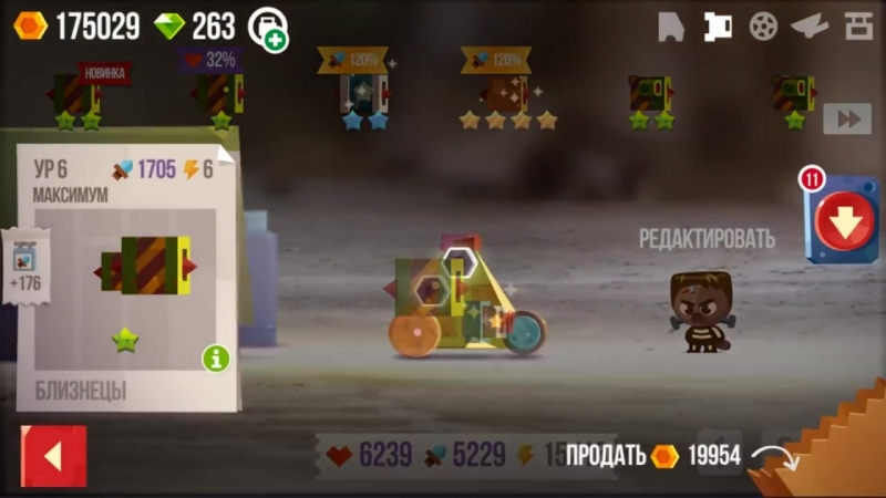 [Sergio Play] ВОТ ЭТО НАГРАДЫ CATS: Crash Arena Turbo Stars