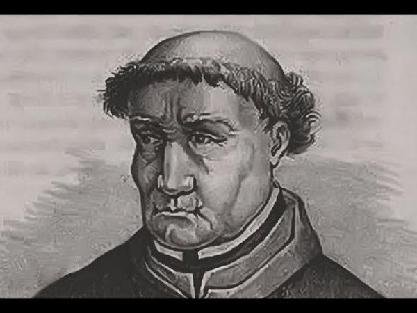 Томас Торквемада Великий Инквизитор