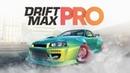 [Обновление] Drift Max Pro - Геймплей | Трейлер