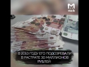 У экс префекта Юрия Буланова ЮАО пропали 3 миллиона долларов из гаража